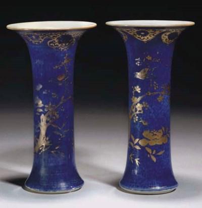 Two similar Chinese powder blu