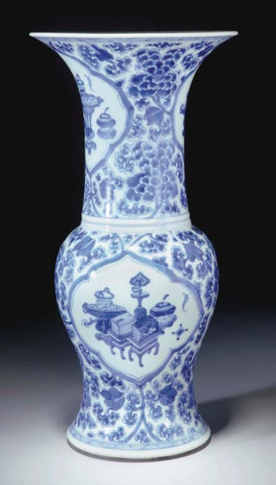 A Chinese blue and white yenye