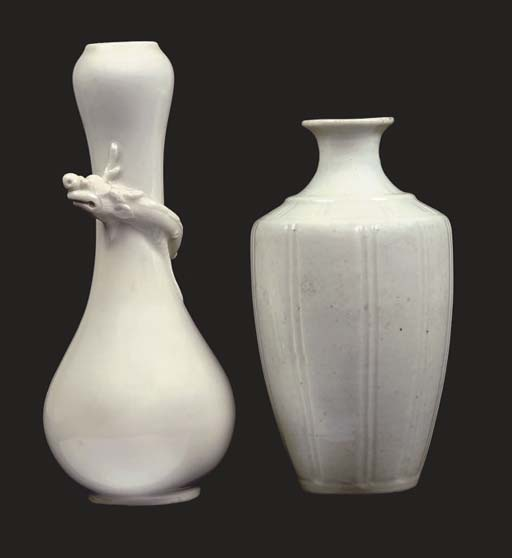 A Chinese white-glazed bottle