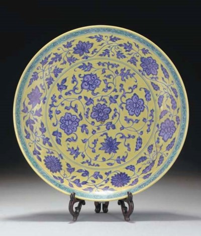 A Chinese blue and white dish,