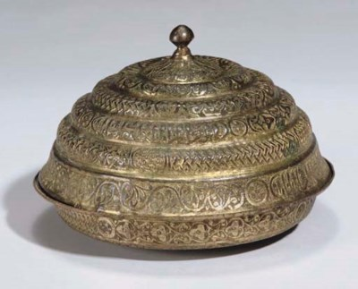 A TOMBAK BOWL WITH CAIROWARE D