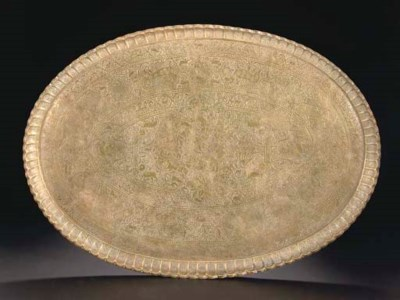 A LARGE COPPER ALLOY OVAL QAJA