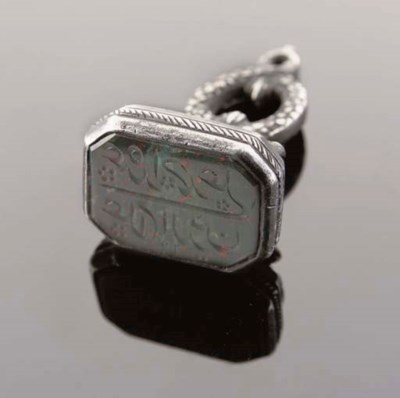 A BLOODSTONE SEAL IN SILVER MO