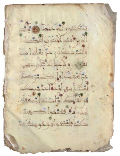 SIX FOLIOS FROM A QUR'AN, ANDA