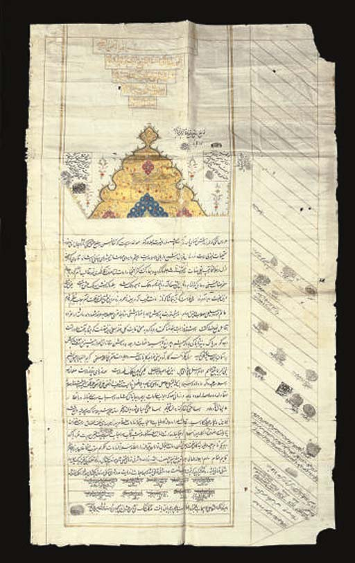 A MARRIAGE CONTRACT, QAJAR IRA
