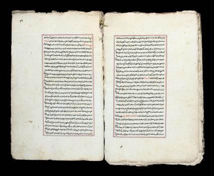 A Manuscript, India, 17th cent