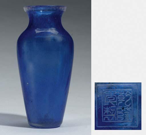 A blue glass ovoid vase, Qianl