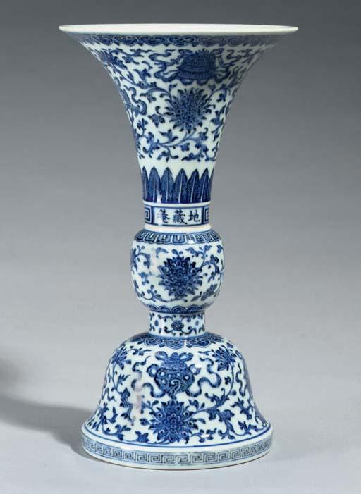 A blue and white gu vase, Qian