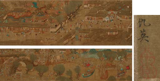 STYLE OF QIU YING (1495-1552),