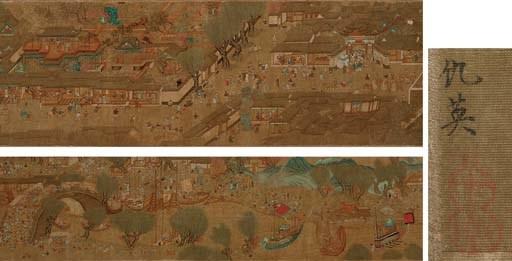 STYLE OF QIU YING (1495-1552),