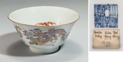A famille rose bowl, Qianlong