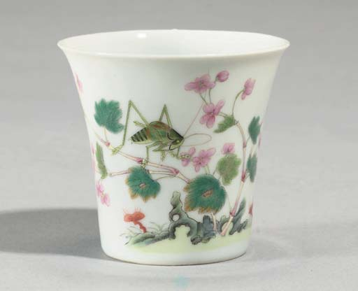 A Famille rose flaring cup, 19