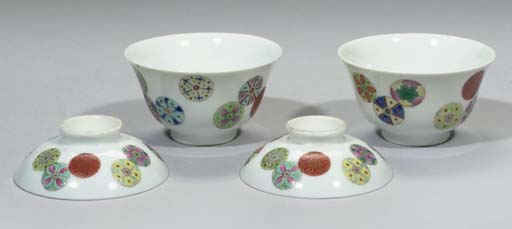 A Pair of famille rose teabowl