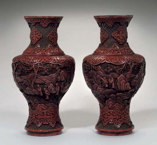 A pair of cinnbar lacquer balu