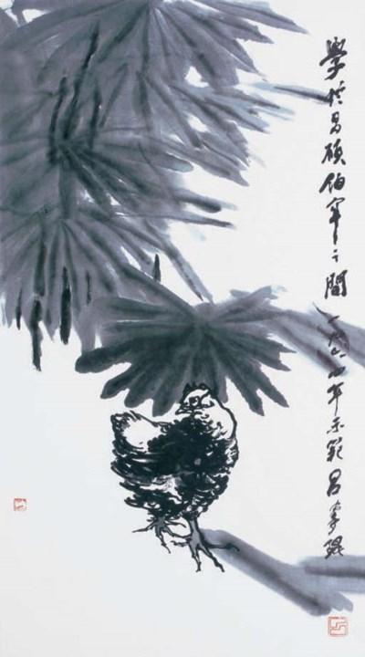 LU SHOUKUN (1919-75)