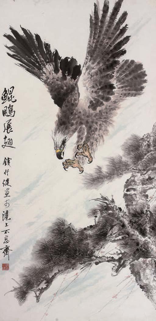 QIAN XINGJIAN, 20TH CENTURY