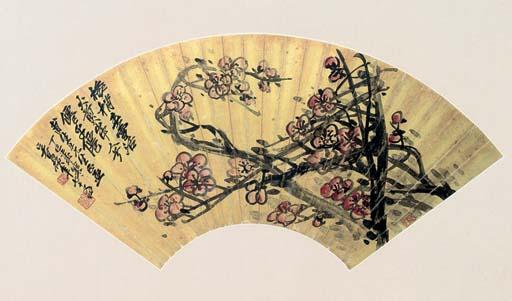 WU CHANGSHOU (1844-1927)