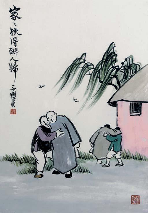 FUNG ZIKAI (1898-1975)