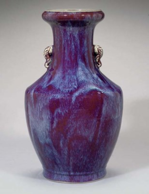 A flambe baluster vase, late 1