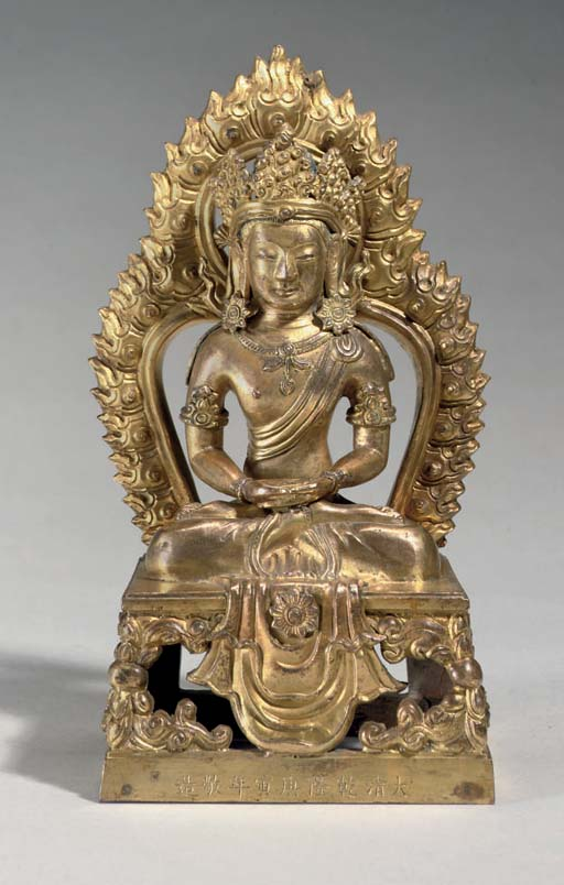 A gilt bronze model of Amitayu