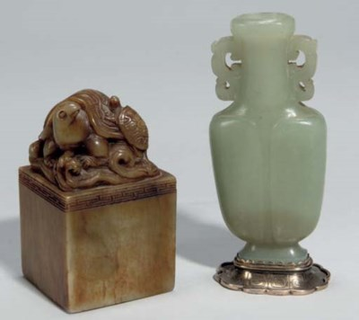 A Chinese celadon jade vase, 1