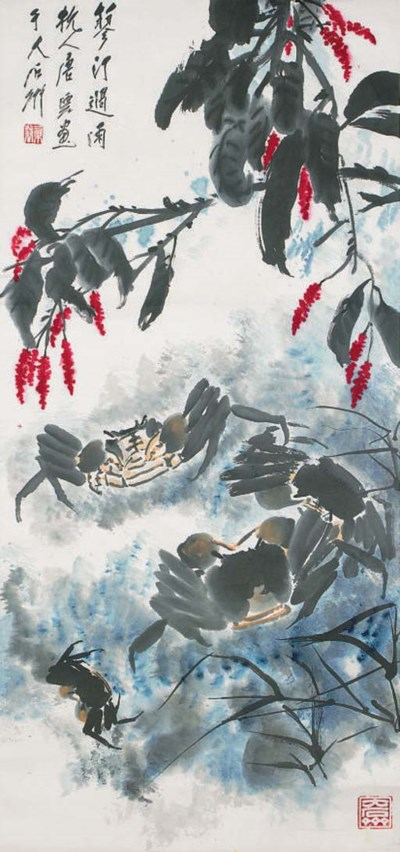 A Chinese hanging scroll, 20th