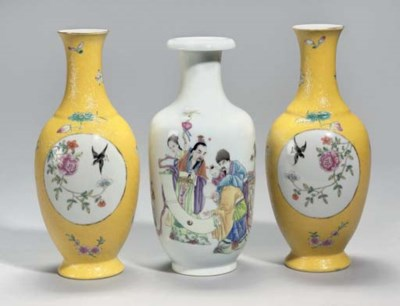 A Chinese famille rose vase, 2