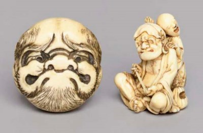 A Japanese ivory netsuke of se