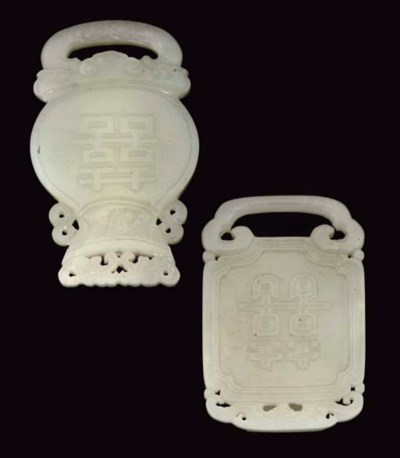 Two Chinese jade belt slides