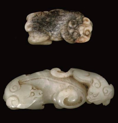 Two Chinese jade carvings, 17t