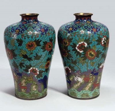 A pair of Chinese cloisonne me