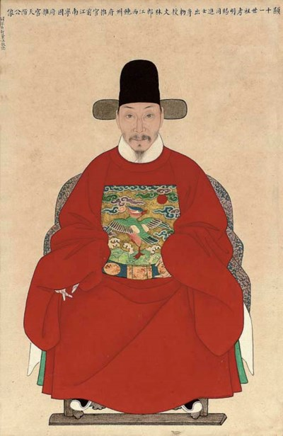 A Korean ancestor portrait, 19