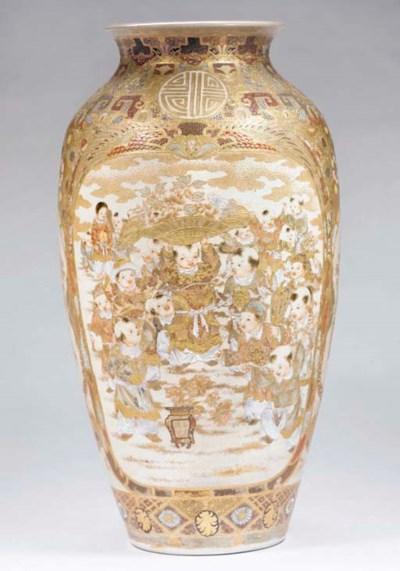 A Japanese Satsuma Vase, Meiji