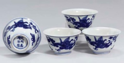 Four Chinese blue and white 'd