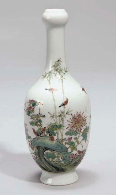 A Chinese famille rose bottle