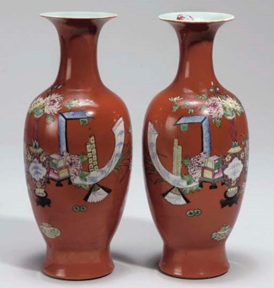 A pair of famille rose coral g