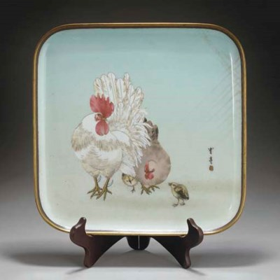A Japanese Cloisonne tray, sig