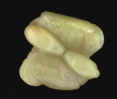 A Chinese yellowish celadon ja