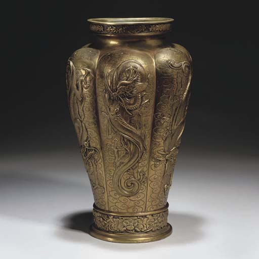 A bronze lobed vase, 19th cent