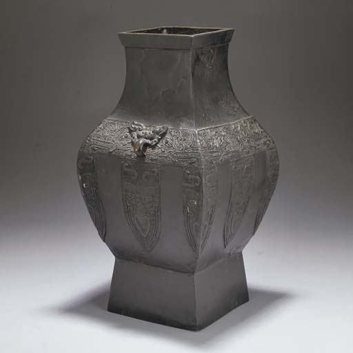 A Chinese archaistic vase, hu,