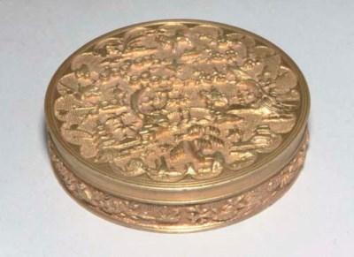 A Chinese gilt bronze circular