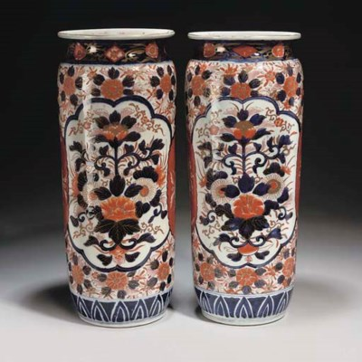A pair of Japanese Imari sleev