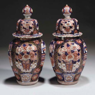 A pair of Japanese octagonal I