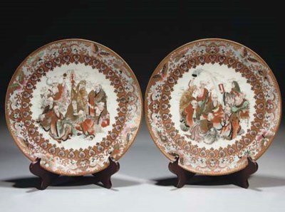 A pair of Japanese Kutani dish