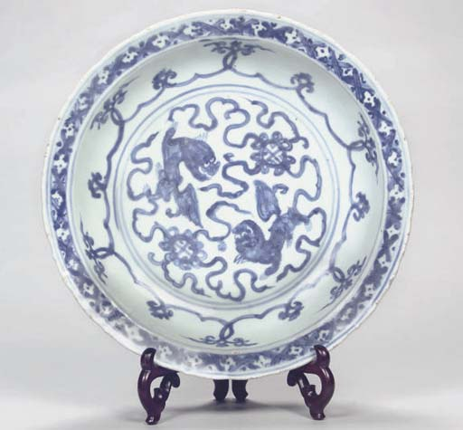 A Chinese blue and white shall