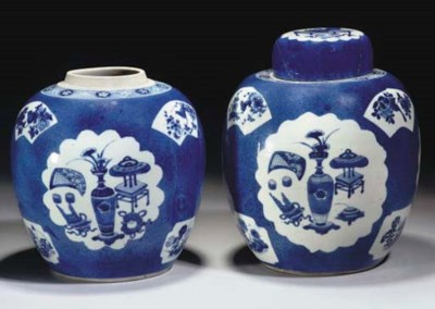 A similar pair of Chinese blue