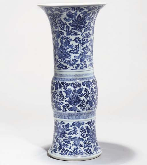 A Chinese blue and white beake
