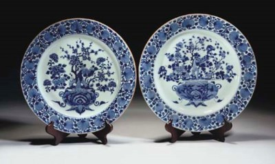 A matched pair of large Chines
