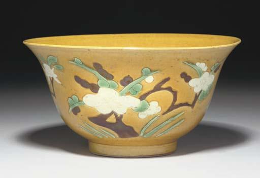 A Chinese yellow ground Brinja