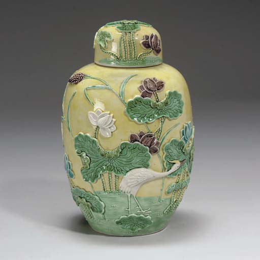 A Chinese oviform jar and cove